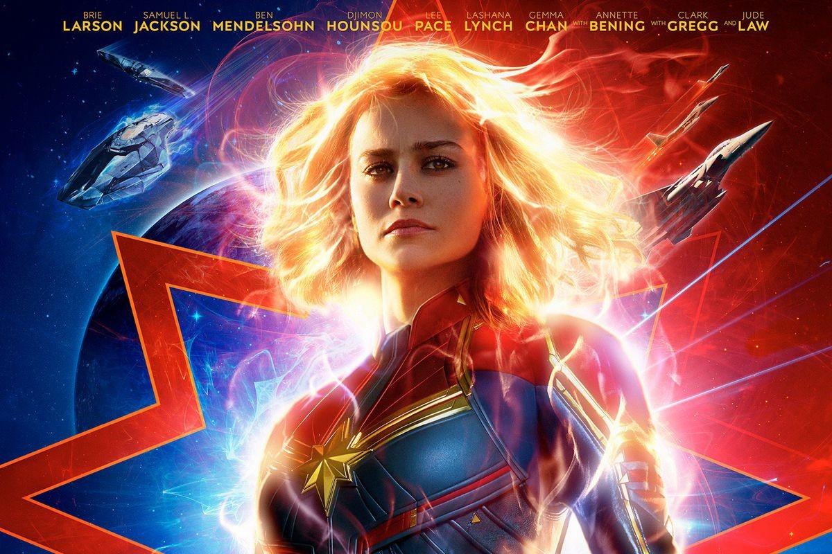 """Captain Marvel poster for Marvel Studios' """"Captain Marvel."""""""