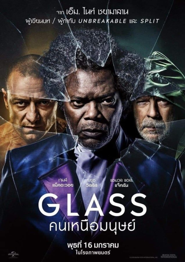 From+left+to+right%3A+Kevin+Wendell+Crumb%2C+Mr.+Glass+and+David+Dunn+in+official+%22Glass%22+promotional+poster.