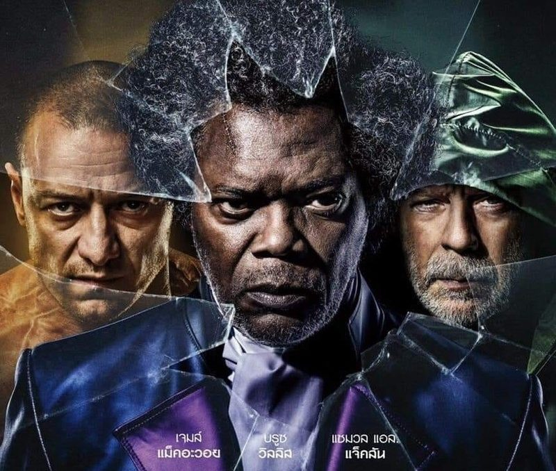 From left to right: Kevin Wendell Crumb, Mr. Glass and David Dunn in official